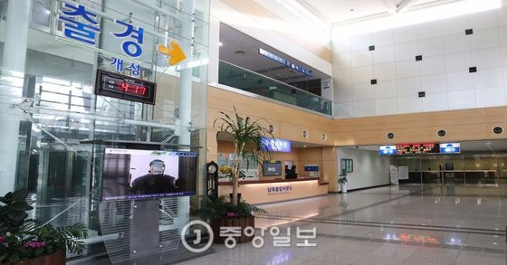 경의선남북출입사무소.[중앙포토]