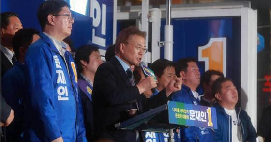 문재인 더불어민주당 대선후보가 5일 오후 부산 중구 광복중앙로에서 가진 유세에서 지지를 호소하고 있다. [사진 우상조 기자]