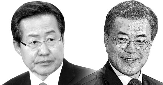 홍준표 자유한국당 대선후보(왼쪽)과 문재인 더불어민주당 대선후보. [중앙포토]