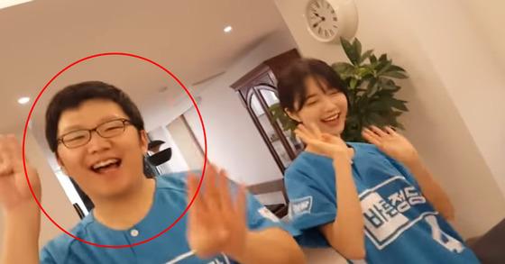 유훈동씨(왼쪽)와 유담씨. [사진 유승민 공식 유튜브 채널]