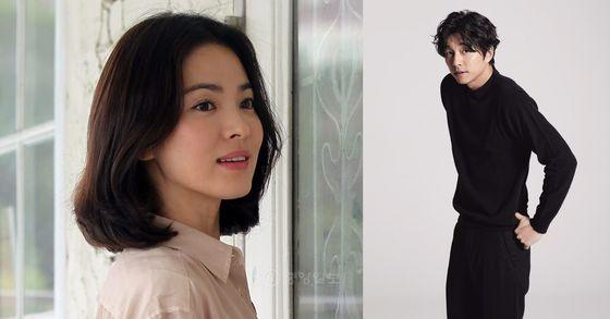 송혜교(왼쪽)와 공유. [중앙포토]