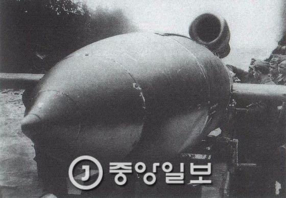 2차세계대전 당시 독일이 준비한 V1 비행폭탄 [중앙포토]