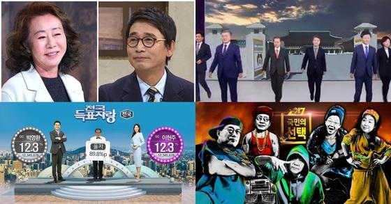 [사진 왼쪽 상단부터 시계방향으로 JTBC, MBC, SBS, KBS 제공]