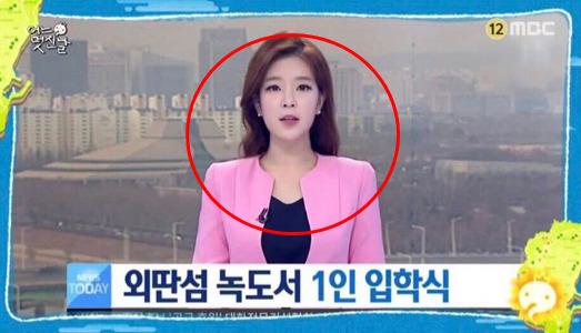 [사진 MBC '무한도전' 방송 캡처]