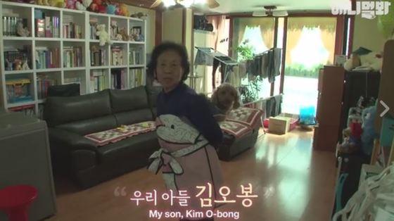 [사진 SBS TV동물농장X애니멀봐]