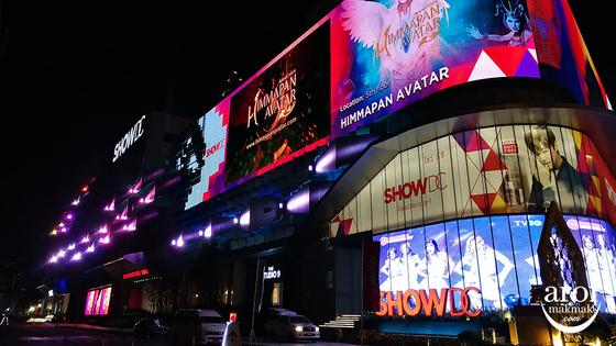태국 방콕의 새로 생긴 쇼디씨 백화점. 한국 물건만 파는 '한류 거리'가 있다.