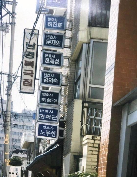 [온라인 커뮤니티 캡쳐]