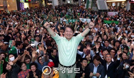 국민의당 안철수 대선 후보