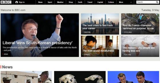 문재인 더불어민주당 대선 후보의 승리를 예측한 출구조사 결과를 전한 BBC [사진 BBC 홈페이지]