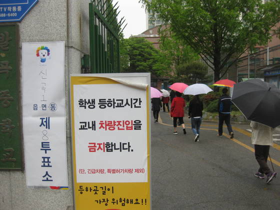 9일 오전 경기도 의정부시 발곡중학교에 마련된 신곡1동 제8투표소로 유권자들이 투표하기 위해 들어가고 있다. 전익진 기자