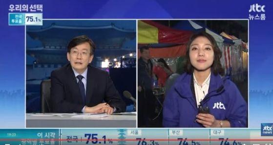 손석희 특집 뉴스룸 캡처
