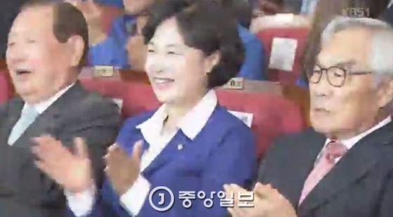 환호하는 추미애 대표 [KBS 방송 캡처]