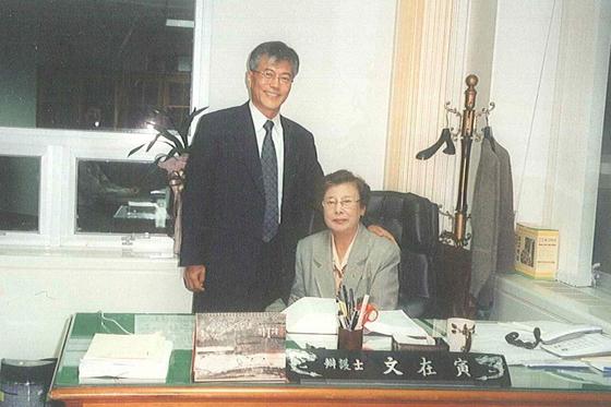 문재인(64) 당선인이 과거 인권변호사 시절 어머니 강한옥(90)씨와 함께
