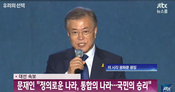 [JTBC 캡쳐]
