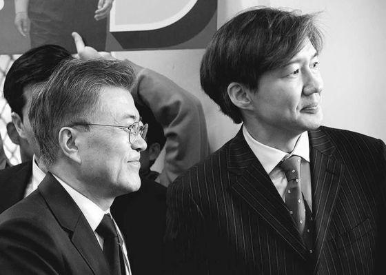 11일 초대 민정수석으로 민정수석으로 임명된 조국 서울대 법학대학원 교수 [사진=조국 페이스북]