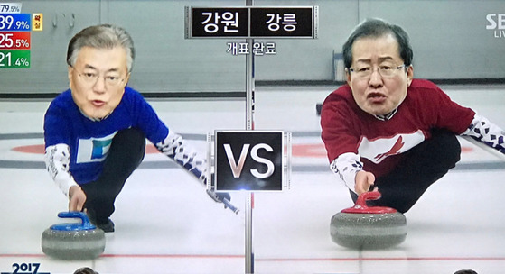 외국인 사이에서 화제가 되고 있는 한국 방송사 SBS의 개표 방송 중 한 장면[사진 SBS 캡쳐]