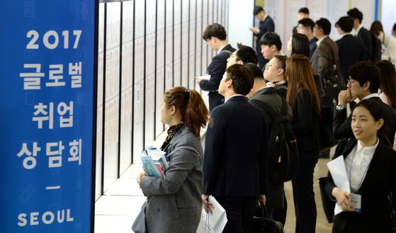 글로벌 취업 상담회 [사진 KOTRA]
