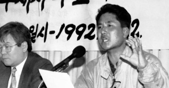 14대 의원 총선 군 부재자투표 선거 부정 폭로 [사진=중앙포토]