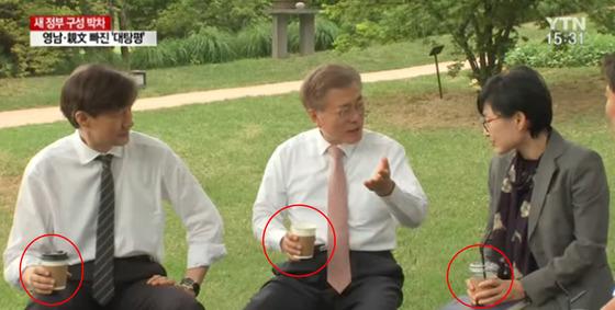 왼쪽부터 조국 민정수석비서관, 문재인 대통령, 조현옥 인사수석비서관. [사진 YTN 방송 캡처]