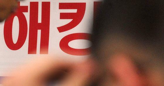 일본 NHK는 북한의 해커 집단이 전세계 30개국 이상의 은행을 공격해 8100만 달러를 탈취한 정황이 포착됐다고 보도했다. [중앙포토]