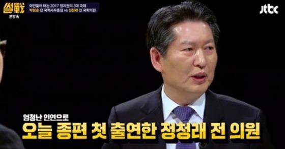 더불어민주당 정청래 전 의원은 지난 1월 20일 JTBC '썰전'으로 종편에 첫 출연했다. [사진 JTBC 방송 캡처]