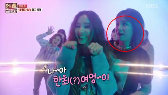 [사진 KBS '언니들의 슬램덩크 2' 방송 캡처]