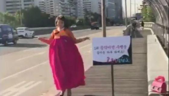 [사진 홍진영 인스타그램]