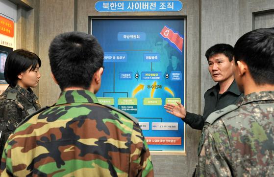 지난 2013년 육군정보통신학교에서육군 해킹 방어대회를 개최했다. 장병들이북한의 사이버전 조직을 토의하고 있다. [사진 중앙포토]