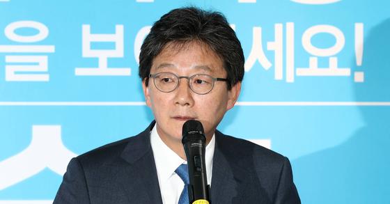 유승민 바른정당 의원. 사진 김현동 기자