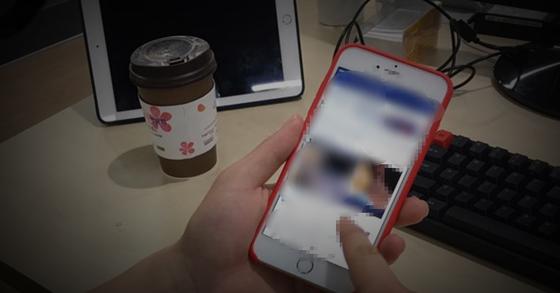 옛 애인의 알몸사진을 남편에게 보낸 30대 남성에게 실형이 선고됐다. (※이 사진은 기사의 내용과 관련이 없음을 알려드립니다) [중앙포토]