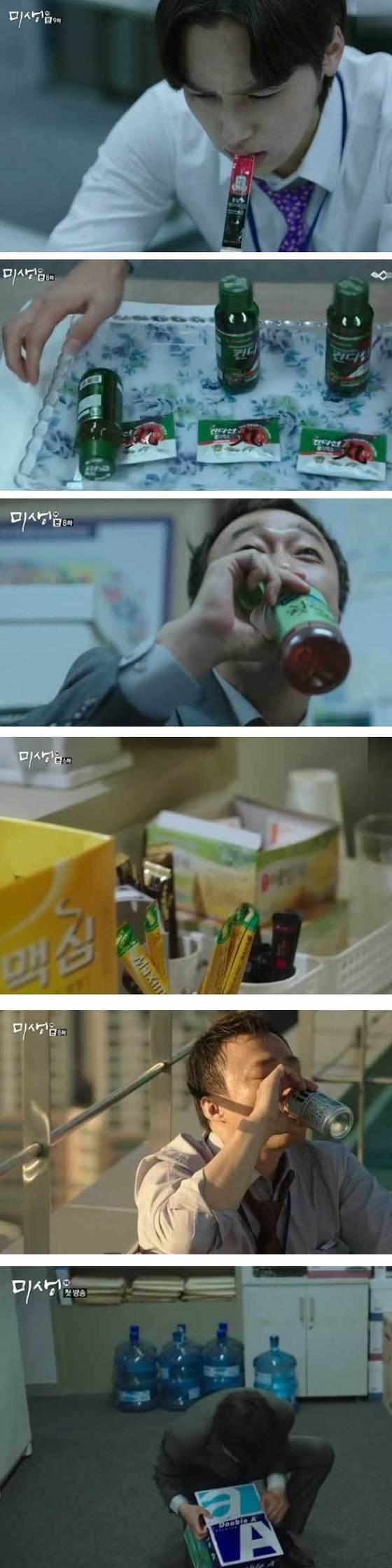 [사진 tvN '미생']
