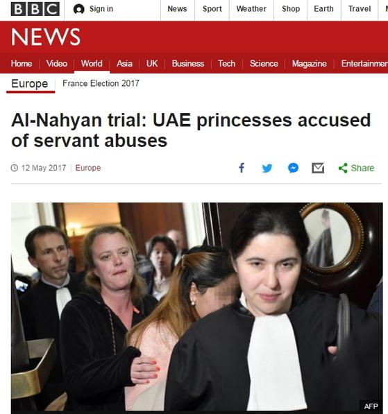 [사진 영국 BBC 홈페이지 캡쳐]