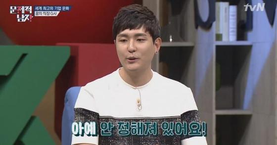 [사진 tvN '문제적 남자' 방송 캡처]