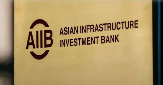 [AIIB 홈페이지 캡쳐]