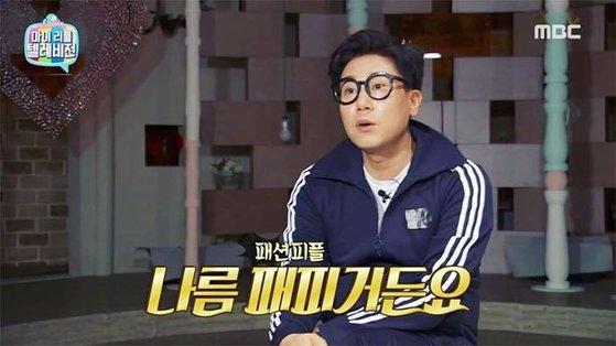 '마이리틀텔레비전'에 출연해 초저가 쇼핑 노하우를 공개한 이상민 [사진 MBC 화면 캡쳐]