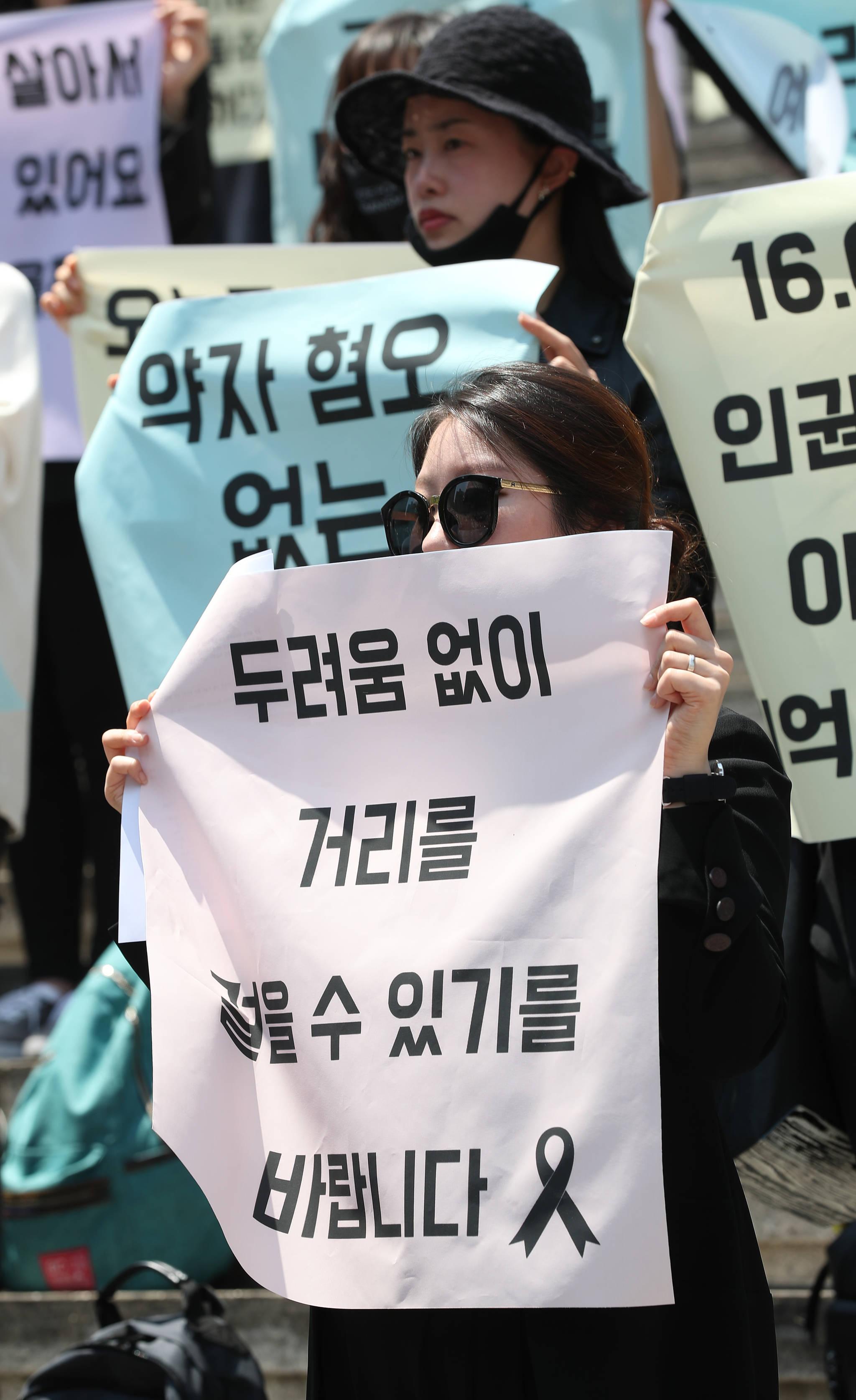 '5.17 강남역을 기억하는 하루 행동, 다시 포스트잇을 들다' 기자회견이 열린 17일 오후 서울 종로구 세종문화회관 계단에서 참석자들이 천 모양의 포스트잇을 들고 있다. 우상조 기자