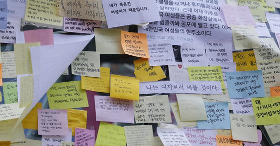 '강남역 살인사건' 1주기를 맞아 전국 각지에서 추모제가 열린다. [중앙포토]