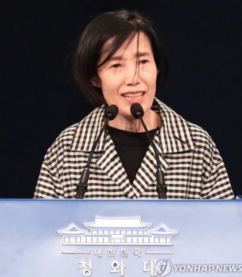 피우진 신임 보훈처장 [사진 연합뉴스]