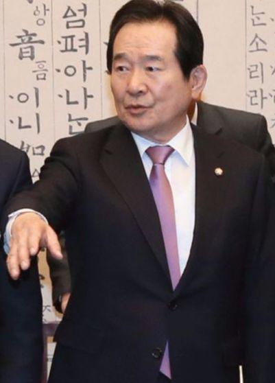 정세균 국회의장 [중앙포토]