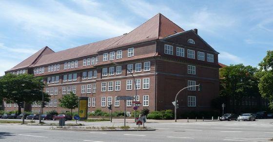 독일 함부르크 노동법원 전경[출처=함부르크 노동법원 홈페이지]