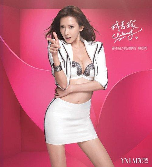 인기 배우 린즈링을 모델로 내세운 코스모 레이디(Cosmo Lady, 都市丽人) [출처: YXLADY]