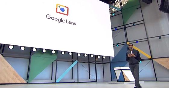 구글I/O 2017에서 발표를 하는 선다 피차이 구글 CEO. [유튜브 동영상 캡처]