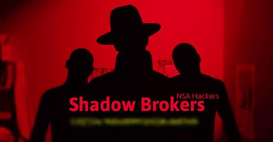 워너크라이(WannaCry) 랜섬웨어를 제작, 배포한 것으로 알려진 쉐도우브로커스(Shadow Brokers)가 내달 신종 랜섬웨어 공격을 예고했다고 엔가젯이 보도했다. [사진 Wikipedia ]