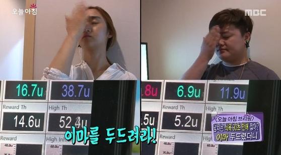 [사진 MBC 방송화면 캡처]