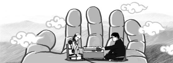 [김회룡기자 aseokim@joongang.co.kr]