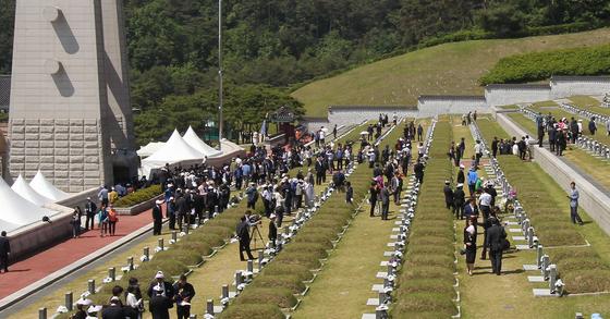 광주 북구 운정동의 국립5·18민주묘지. [중앙포토]