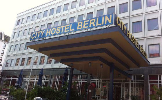 독일 주재 북한대사관 전경. 대사관 건물 일부를 호스텔로 운영했다. [중앙포토]