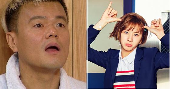 [사진 KBS2TV 방송화면 캡처, 트와이스 공식 홈페이지]