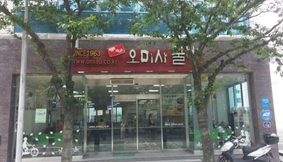 통영시 봉평동 통영고등학교 아래 있는 두 번째 '오미사꿀빵'. 창업주의 아들이 운영한다.