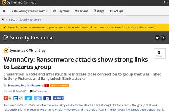 """시만텍이 22일 """"랜섬웨어 공격에 사용된 '워너크라이'가 북한 해커조직 라자루스 그룹과 강력한 연계성을 갖고 있다""""고 분석 결과를 공개했다. [시만텍 홈페이지 캡처]"""